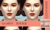 【M4化妝】國慶節新做的一套妝容