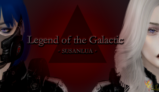 【Galactic Legend · SUSANLUA】Coraline克洛琳