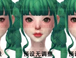 【 QUELLA丨预设 】拉拉肥眼睛和脸颊预设