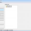 模拟人生4 MOD汉化+语言文件格式转换+MOD更新后的追汉化教程