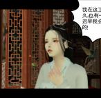 【Arabot】-清风昕雨/原创/七夕剧场/甜/回帖领30S币