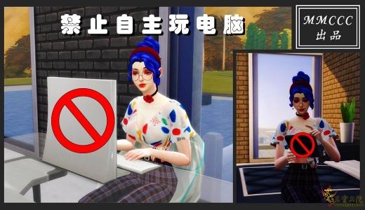 1.61版本禁止小人自主玩电脑mod!byMMCCC
