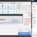 网盘推荐&截图软件&图片压缩工具——掌握这些发帖更容易!