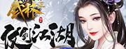 三宫北京PK10