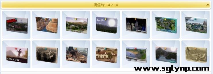 明信片-收集.png
