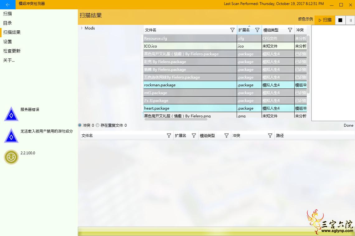 QQ圖片20171019201359.png