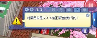 QQ图片20171110221010.png