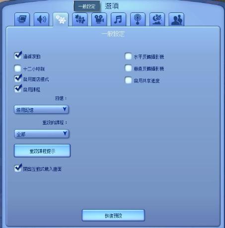QQ图片20171110222210.png
