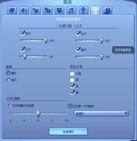 QQ图片20171110222310.png