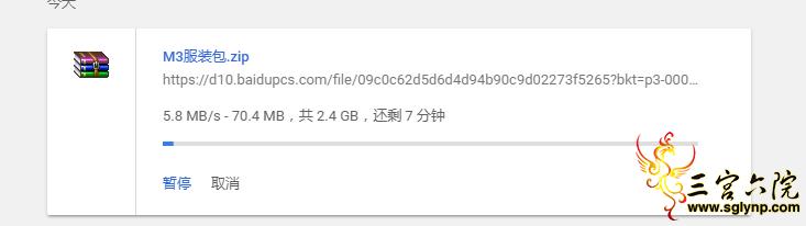 QQ截图20171119110635.png