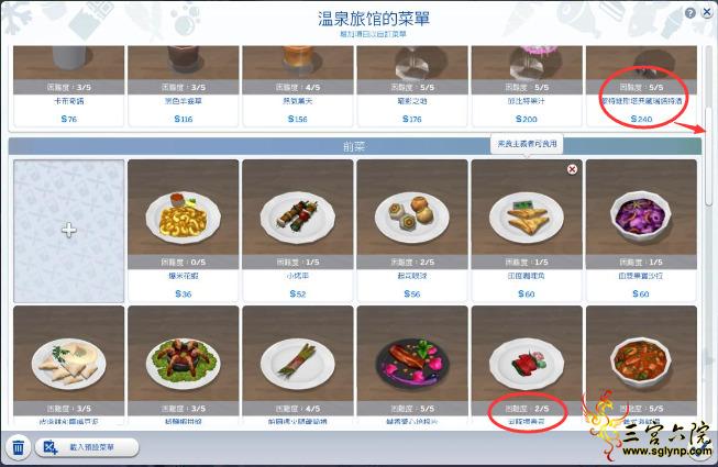 QQ图片20171210161508.png