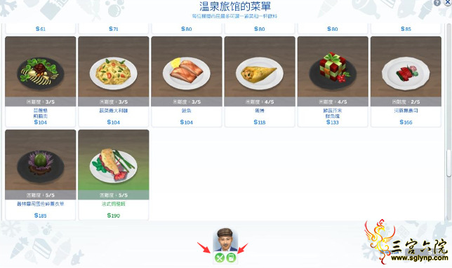QQ图片20171210170256.png