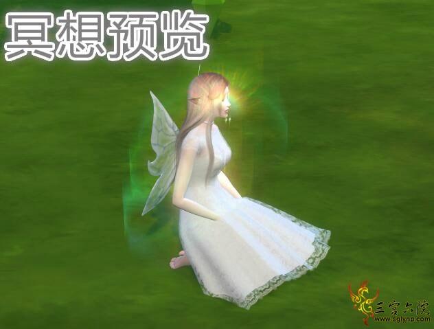 冥想_meitu_3.jpg