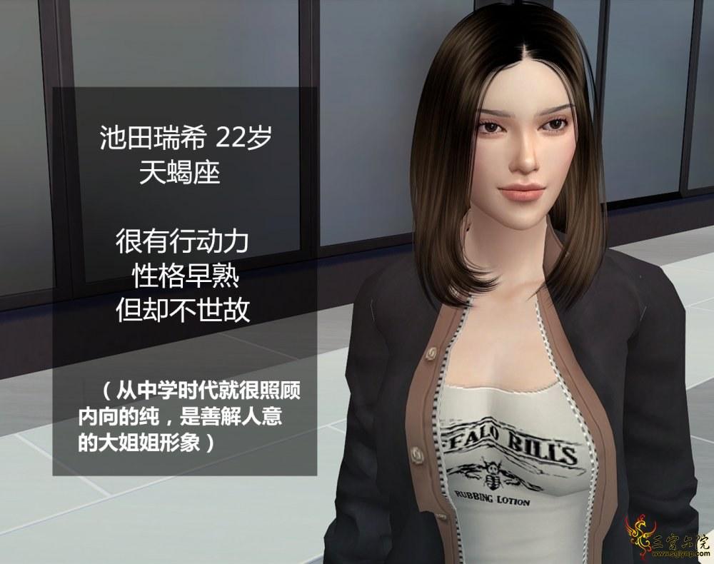 1-4_副本.jpg