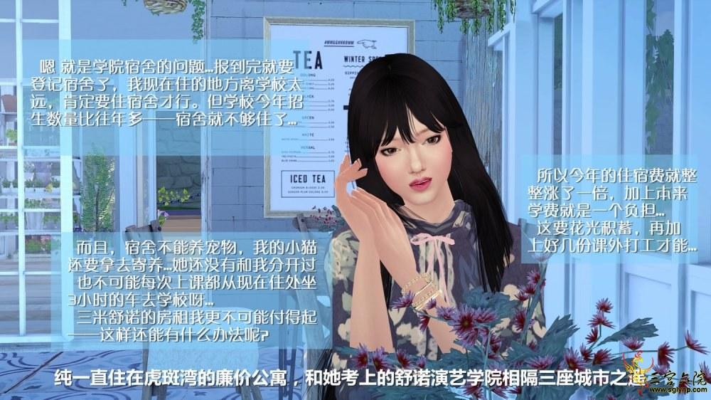 1-8_副本.jpg