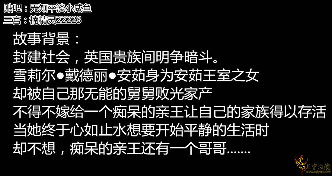 2018-5-11_20-50-42_副本.png