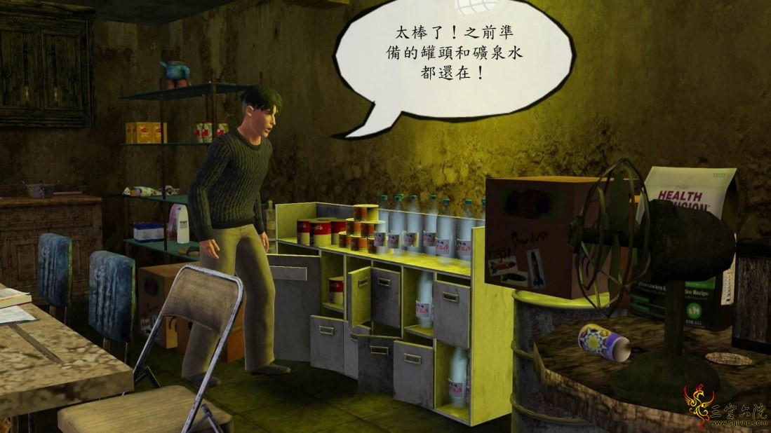 B11太好了,之前為了颱風準備的罐頭和礦泉水!.jpg