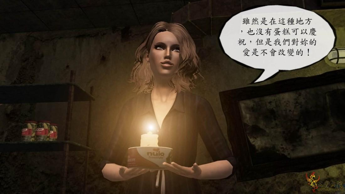 D05雖然是在這種地方,也沒有蛋糕可以慶祝,但是我們對你的愛是不會改變的2.jpg