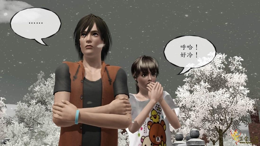 G05呼哈……好冷!.jpg