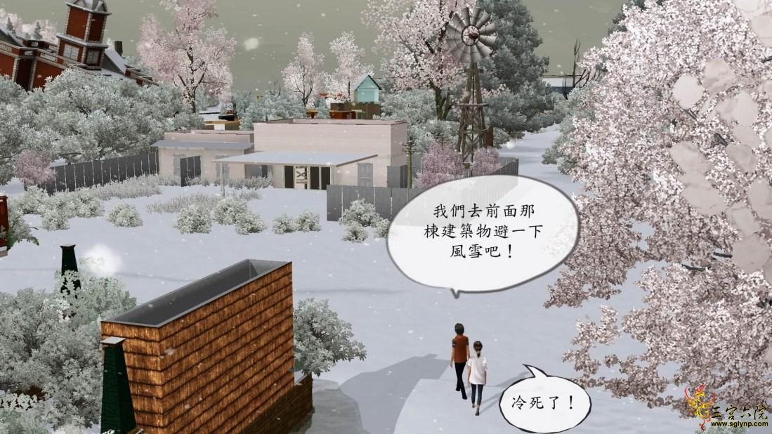 G10去前面那棟建築物避一下吧 冷死了!.jpg