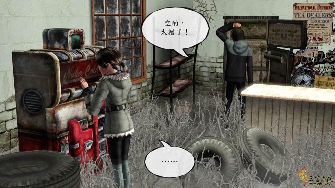 H06空的,太糟了! (3).jpg