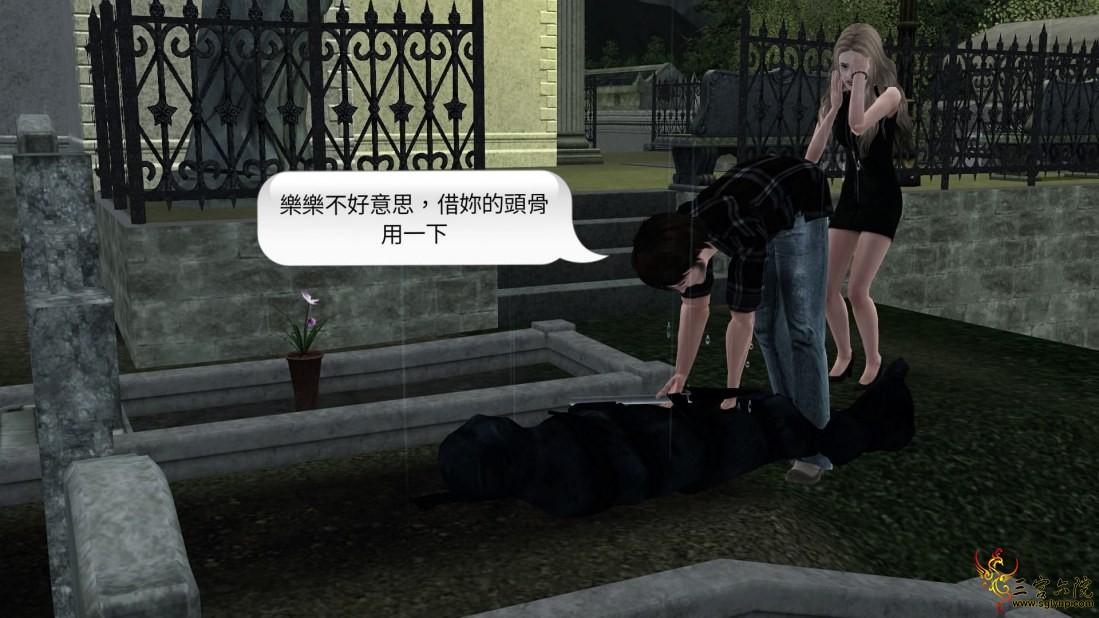 B29老太太不好意思,妳的頭骨借用一下_mh1462601390288.jpg