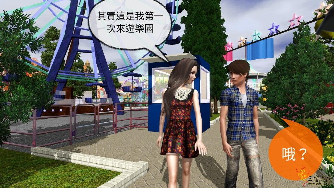 C10其實這是我第一次來遊樂園玩, 哦?_mh1463916472539.jpg
