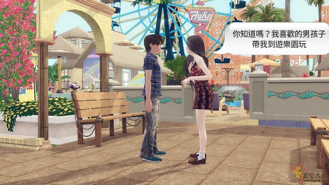 E04你知道嗎?我所喜歡的那個男孩子他帶我到遊樂場玩,_mh1463921972998.jpg