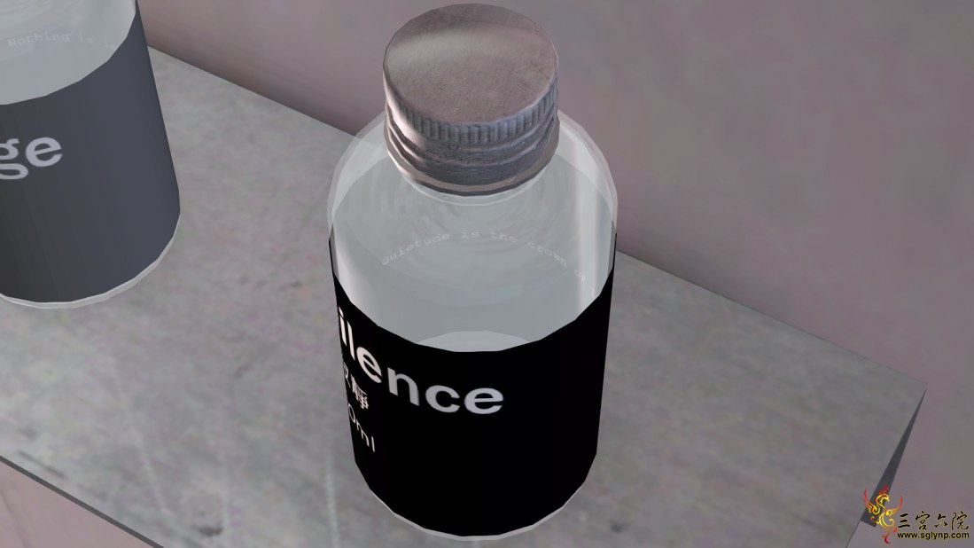 50ml (2).png