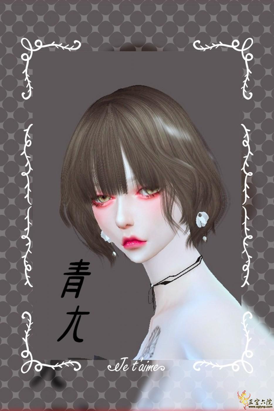 2018-9-15_15-58-44_副本.jpg