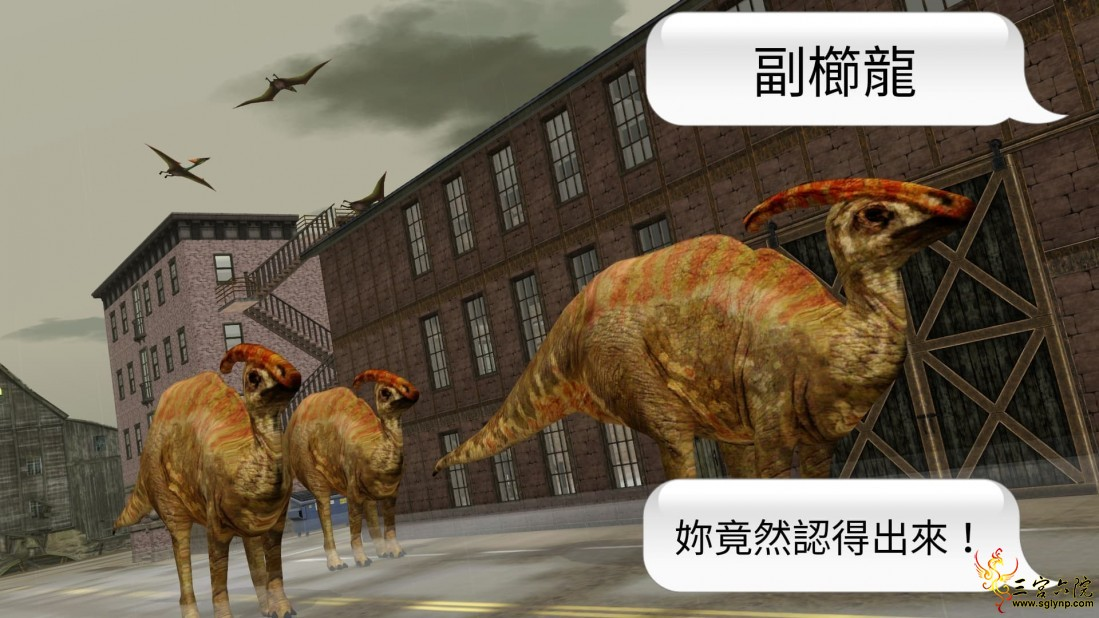 H04副櫛龍 哇你竟然知道那是什麼恐龍_mh1468749473402.jpg