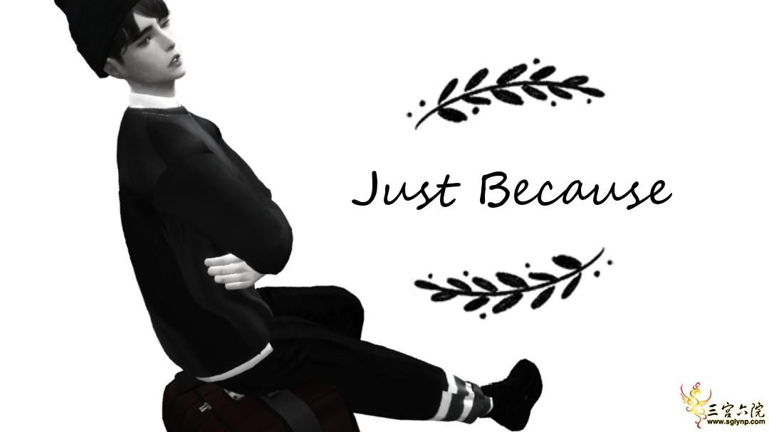 【M4剧场】迷你剧《Just Because》