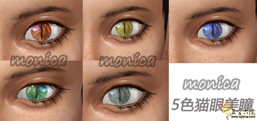 monica11.jpg