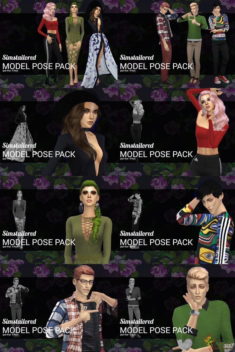 【Geek宅】[SIMSTAILORED] Geek Pose Pack.jpg