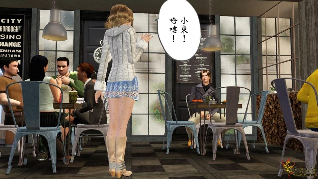 A27哈嘍,小東!.jpg