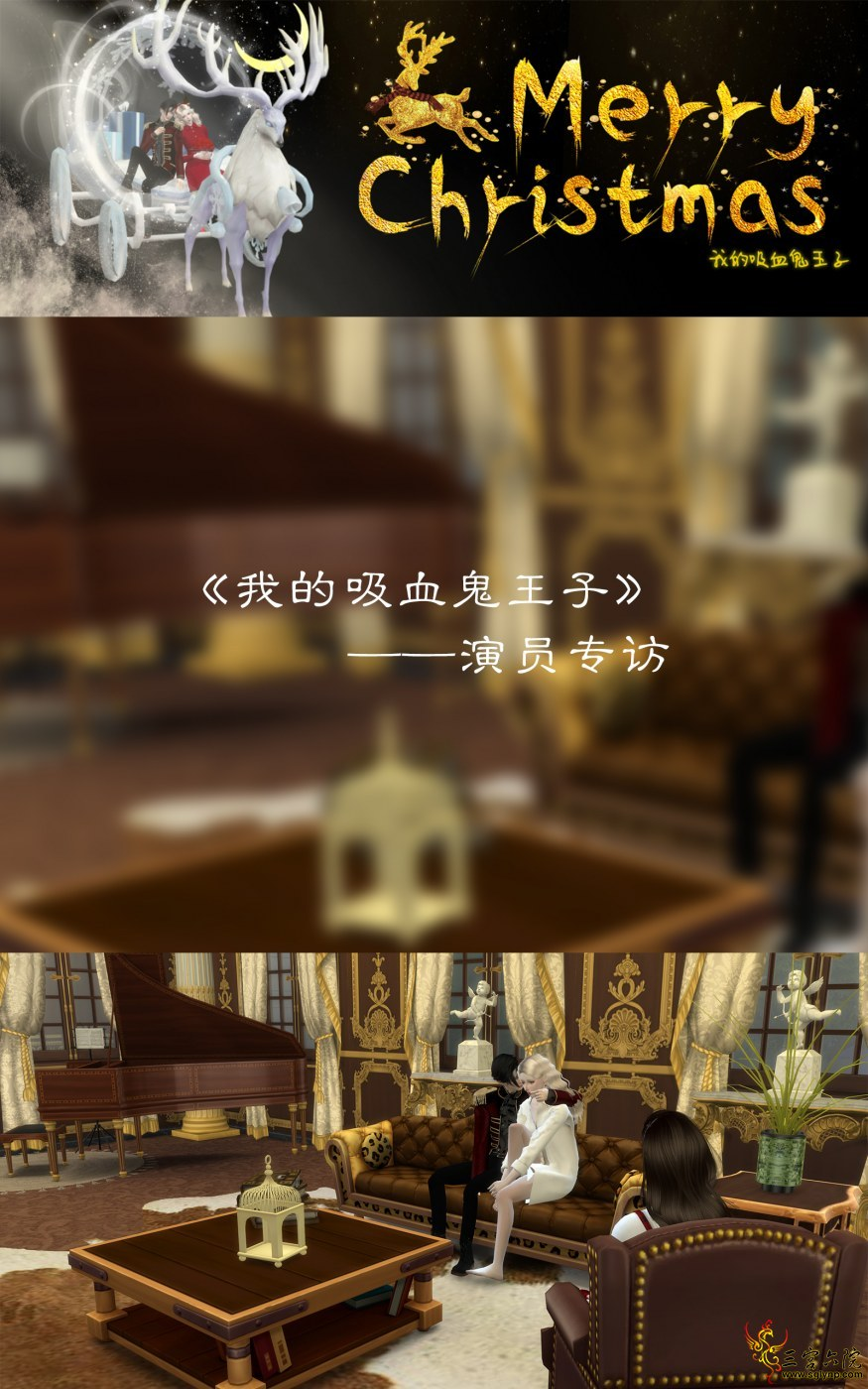 吸血鬼1.jpg
