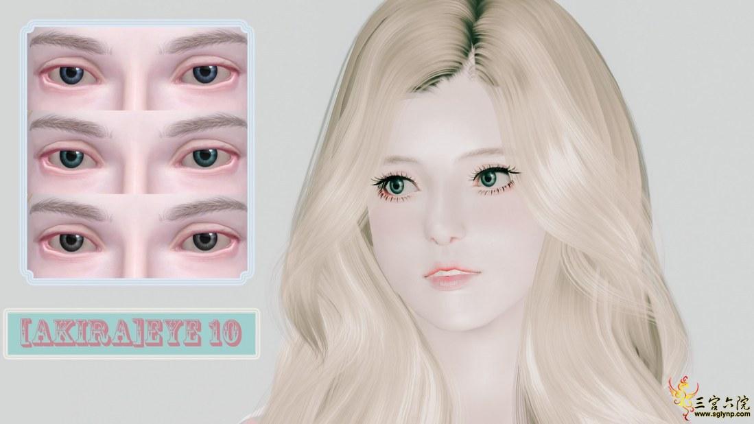 [Akira]Eye10.jpg