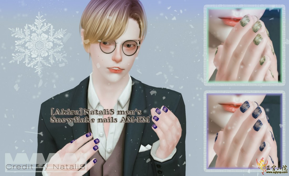 [Akira]NataliS men's Snowflake nails AM-EM-1.jpg