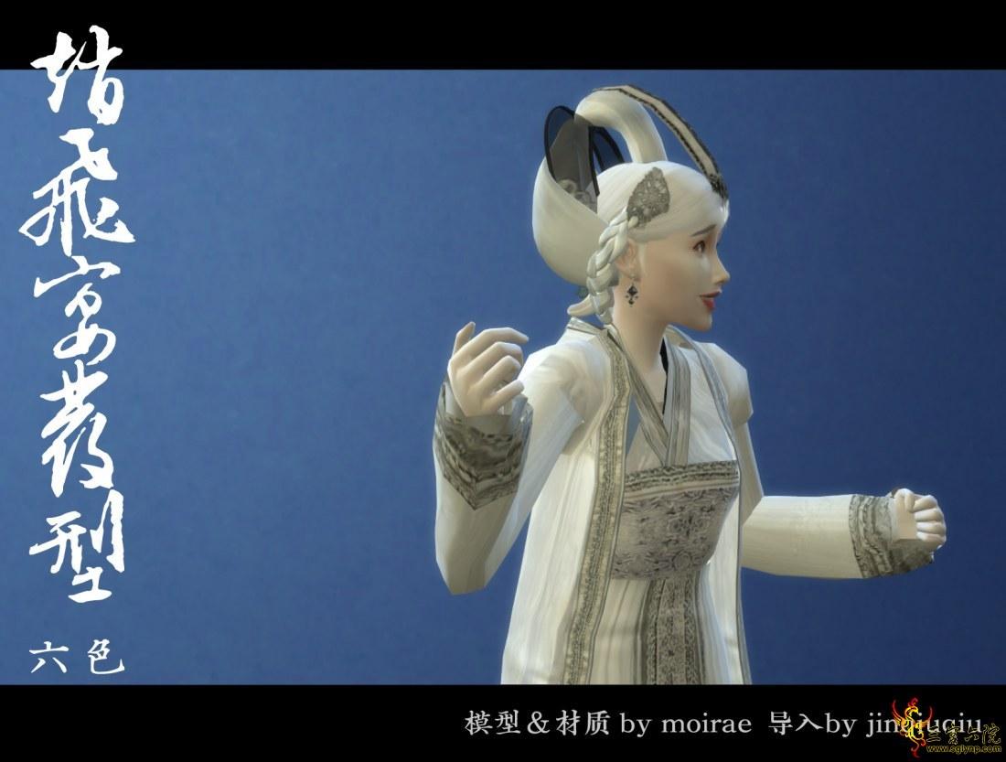 【古代假发系列】-M2转4--赵飞燕假发6色 by moirae  和假发盘辫----下载放