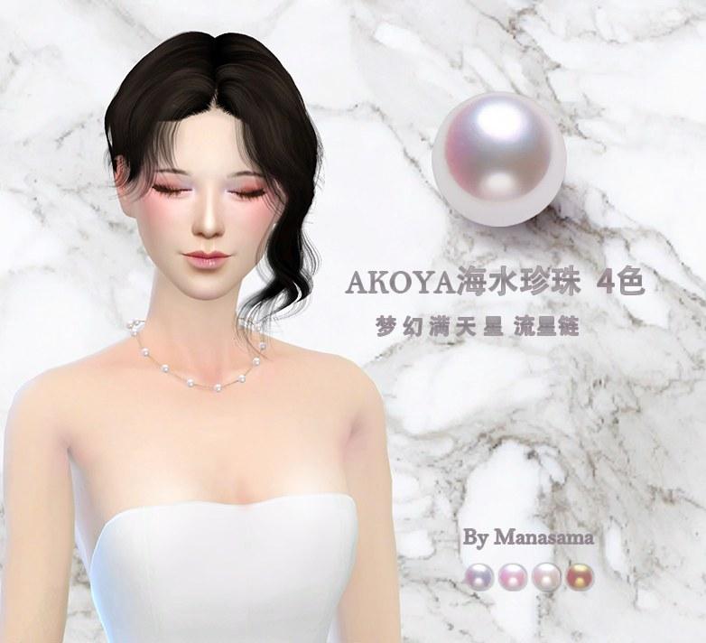 Manasama-Akoya-necklace-2019-0116.package.jpg