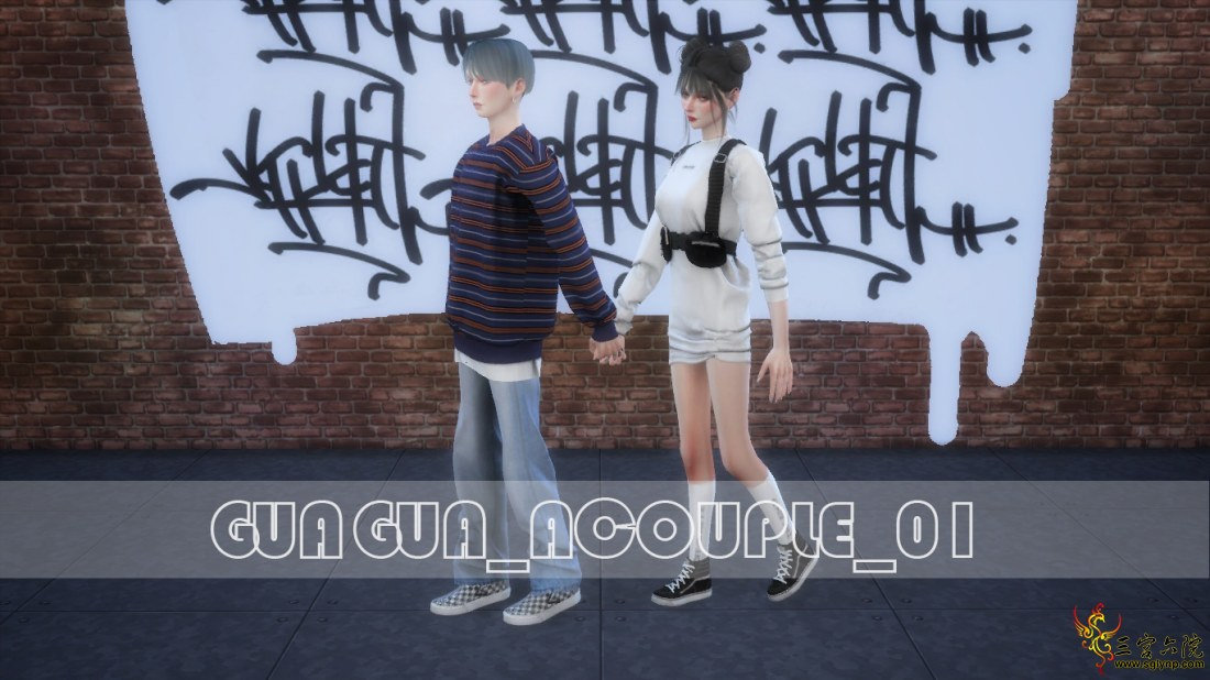 GUAGUA_ACOUPLE_01.jpg
