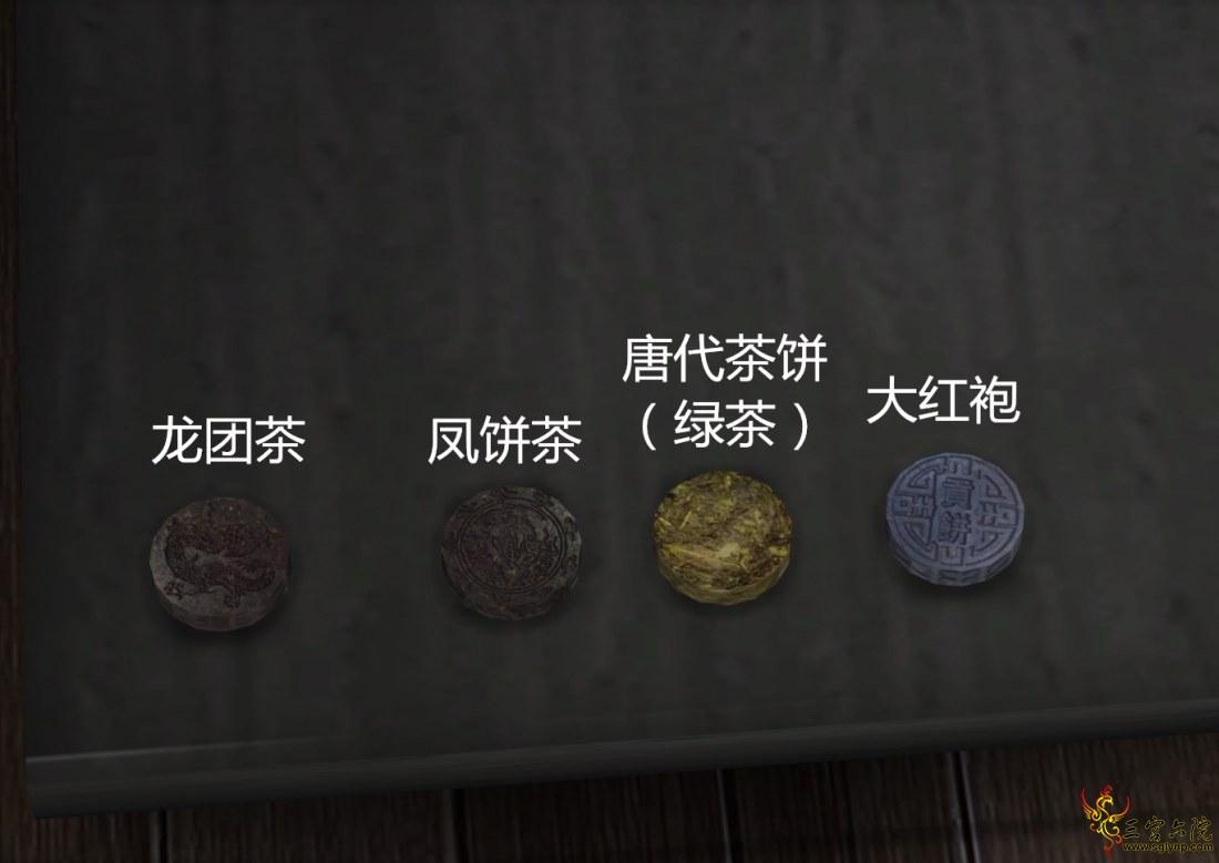 2019-5-22_20-53-56_副本_副本.jpg