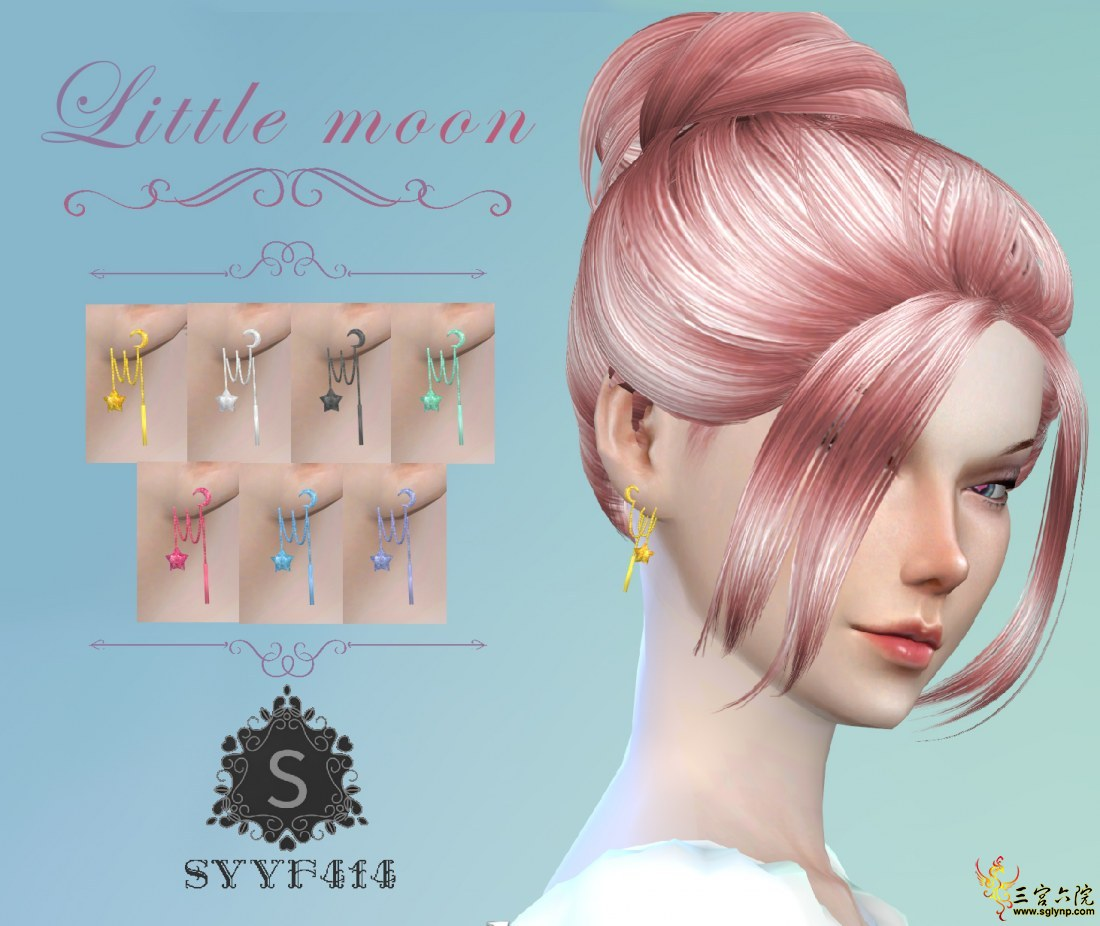 syyf414 little moon.jpg