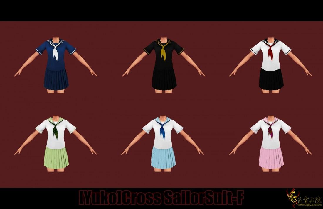 【Yuko】十字水手服套装含(男女水手服、十字心眼罩)