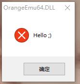 求助。M4 1.52版下载完后出现OrangeEmu64.DLL - 模拟人生4 综合区 - 三宫六院 - 模拟人生 ...
