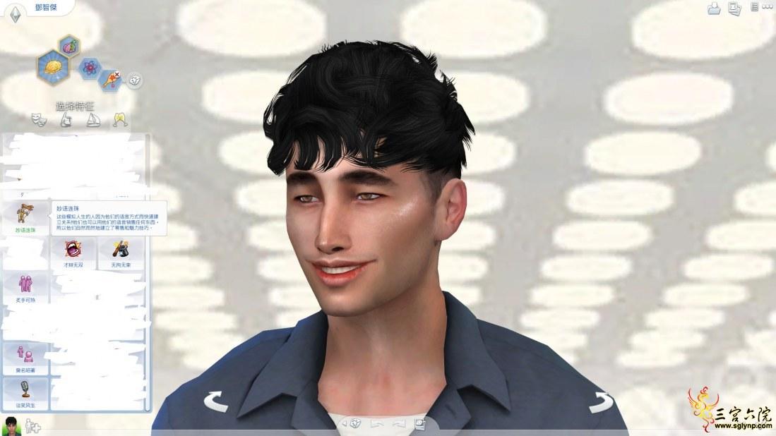 The Sims 4 2019_7_7 22_42_04_LI.jpg