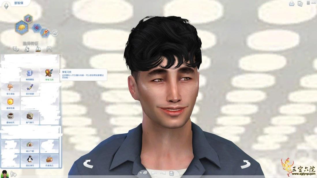 The Sims 4 2019_7_7 22_43_02_LI.jpg