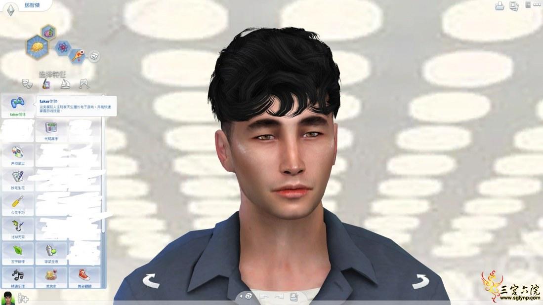 The Sims 4 2019_7_7 22_44_16_LI.jpg