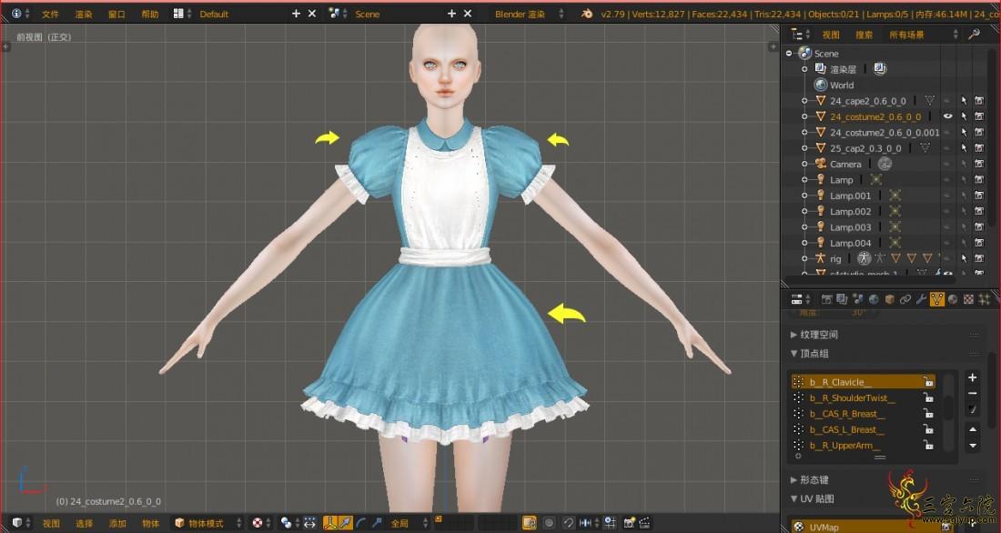 如何更好地为特殊形状的衣服传递权重