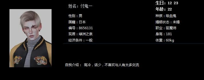鬼鬼_01.png
